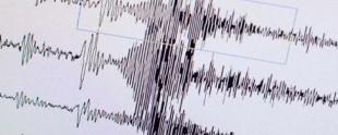 corumda-3-2-buyuklugunde-deprem-meydana-geldi-52c6c6a8cac12